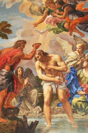 Vatican - 28 March, 2012: Renaissance mosaic depicting the biblical scene of Christ