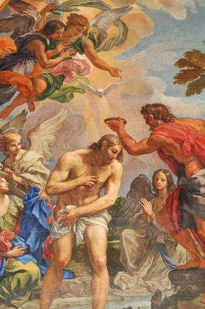 bautismo: Roma, Italia - 28 de marzo de 2012: Detalle del mosaico del Renacimiento en el interior de San Pedro (San Pedro) en la basílica del Vaticano, Roma Editorial