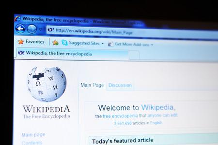 encyclopedic: LONDON, UK - FEBRUARY 6, 0211:  Close up of Wikipedia encyclopaedic project on laptop screen (illustrative editorial)