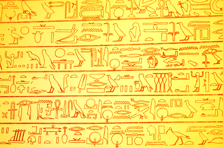 antiquity: Abstract background with Egyptian hieroglyphs