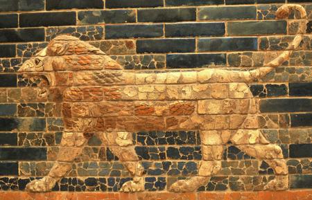 babylonian: Arquitectura babil�nica