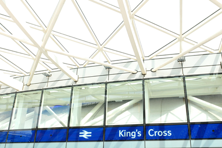 rail cross: LONDON, UK. JULY 9, 2014: Abstract architectural detail of the Kings Cross underground station