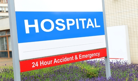 Emergency department at the hospital Stock Photo
