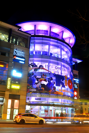 city centre: NOTTINGHAM, UK - APRIL 1, 2015: Night view of the Corner House, major leisure complex in the city centre of in Nottingham, UK