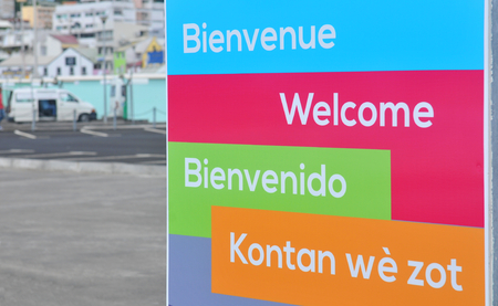 multilingual: International welcome sign Stock Photo