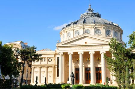 bucarest: Bucarest, Roumanie Banque d'images