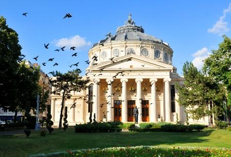 bucuresti: Majestic architecture of the Romanian Athenaeum in Bucharest, Romania Editorial