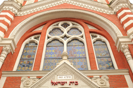 synagogues: Architectural detail of the synagogue in Brasov, Romania