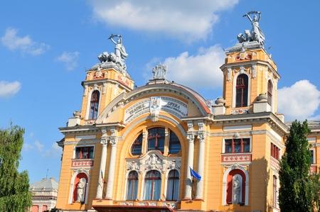 cluj: Theatre in Cluj Napoca, Romania