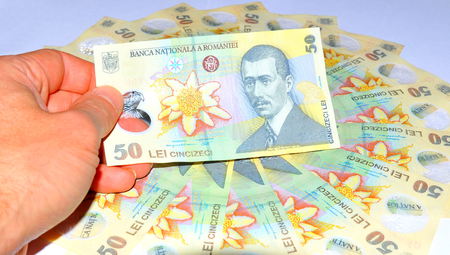 romanian: Romanian currency lei background