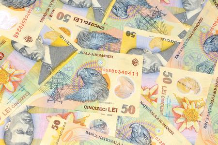 leu: Romanian currency