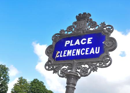 public market sign: Detail of Place Clemenceau street sign in Paris, France