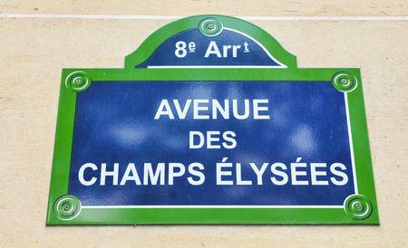 champs elysees: Detail of Champs Elysees street sign, one of the most famous streets in the world