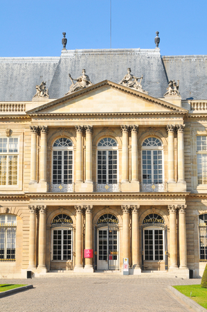 francais: Paris, France - July 9, 2015: View of the Archives Nationals National Archives in the Marais district in Paris, France Editorial
