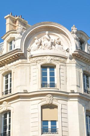 parisian: Architectural detail of historic building in Paris, France