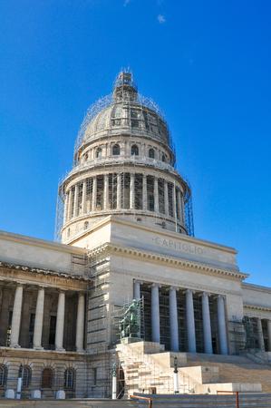 capitolio: Architectural detail of the Capitol building (El Capitolio) in Havana, Cuba Editorial
