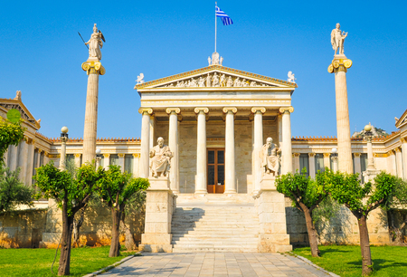 Ancient architecture of the Academy building in Athens, Greece Editöryel