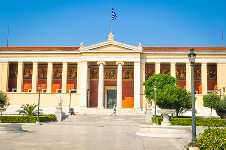 Ancient architecture of the Academy building in Athens, Greece Editorial