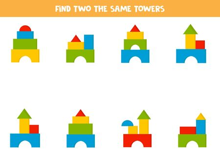 Find two the same toy towers.