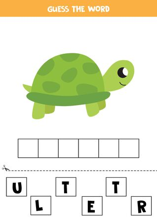 Guess the word. Cute cartoon turtle. Educational matching game for kids. Banco de Imagens - 138282199