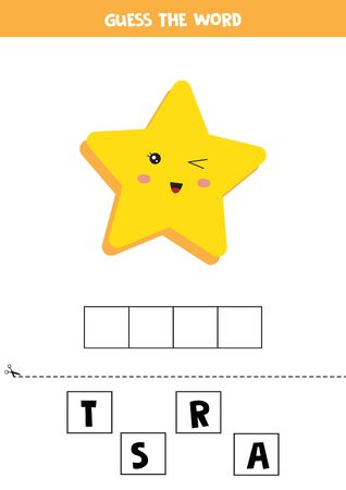Guess the word star, educational elementary crossword for kids. Vecteurs