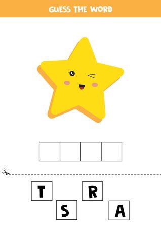 Guess the word star, educational elementary crossword for kids. Ilustração