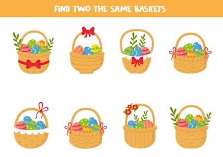 Find two the same Easter baskets. Logical game for kids.