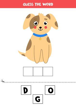 Spell the word dog. Educational worksheet for kids. English grammar. Vettoriali