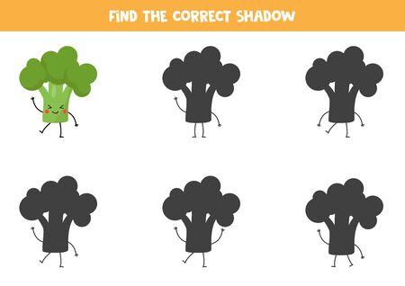 Find the correct shadow of cute kawaii broccoli. Educational logical game for kids. Printable worksheet. 向量圖像