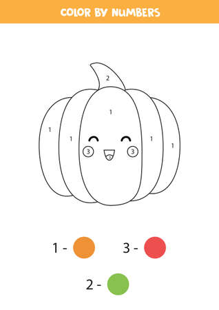 Coloring book with cute kawaii pumpkin. Color by numbers.