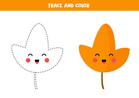 Tracing lines with kawaii leaf for kids.