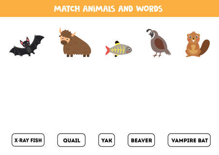 Matching words game with cute animals. Educational game.