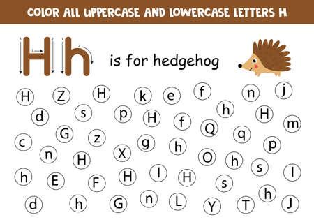 Alphabet worksheet. Find all letters Hh. Dot letters.