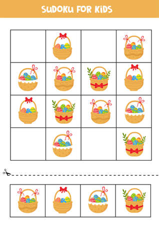 Sudoku puzzle game with cartoon Easter baskets with eggs and flowers.