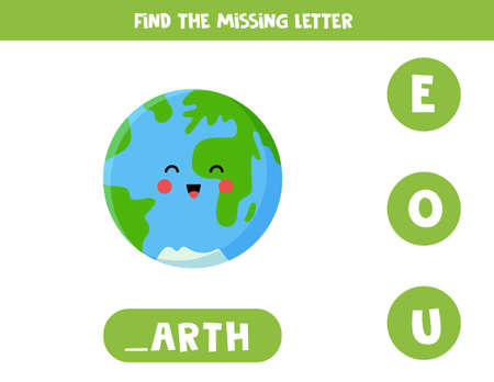 Find missing letter with cute kawaii Earth. Spelling worksheet.