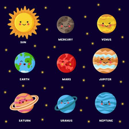 Vector illustration of Solar system planets with names. Sun and planets in cartoon style. Vektoros illusztráció