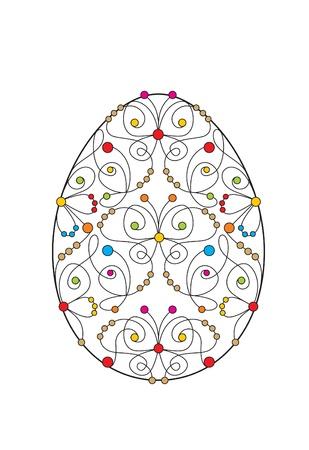 vector easter egg with butterflies Vector