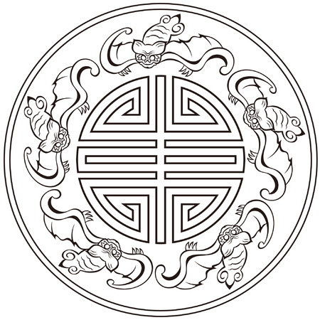 Chinese Pattern Of Five Blessings Longevity And Lucky And Bat Symbols Illustration
