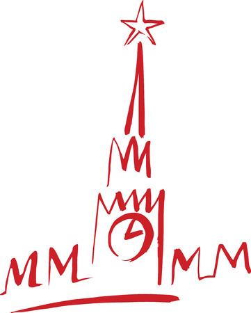 kremlin: Moscow Kremlin. Hand drawn. Illustration