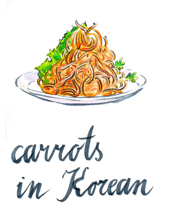 lettuce: Watercolor carrots in Korean with lettuce, hand drawn - Illustration