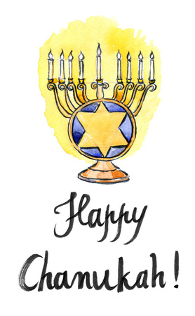 hebrew bibles: Watercolor Hanukkah Menorah with all candles lit, Jewish holiday, hand drawn - Illustration Stock Photo