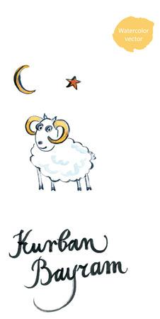 middle eastern food: Watercolor Kurban bayram, muslim holiday, hand drawn - vector Illustration Illustration
