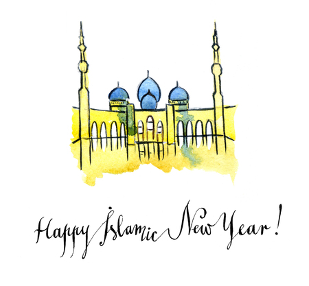 midsection: Happy Islamic New Year, watercolor, hand drawn - Illustration