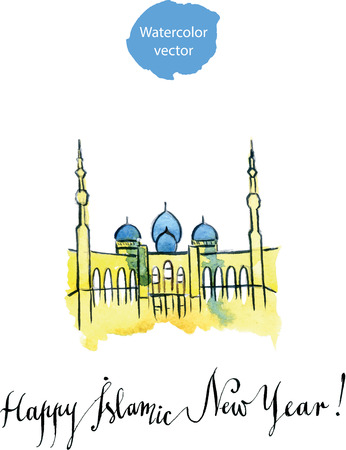 midsection: Happy Islamic New Year, watercolor, hand drawn - vector Illustration Illustration