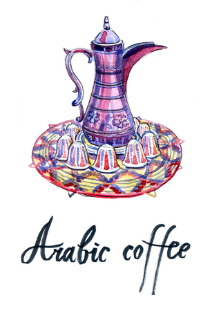 middle eastern food: Arabic Coffee pot and cups set - Illustration Stock Photo