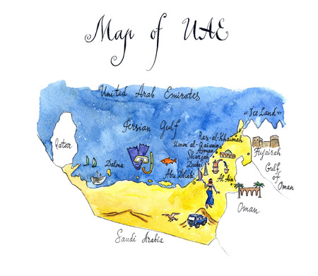 middle eastern food: Map United Arab Emirates attractions, hand drawn, watercolor - Illustration