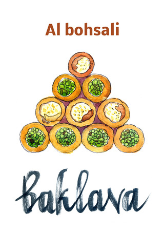 middle eastern food: Al bohsali, middle eastern pastries, baklava, hand drawn, watercolor - Illustration