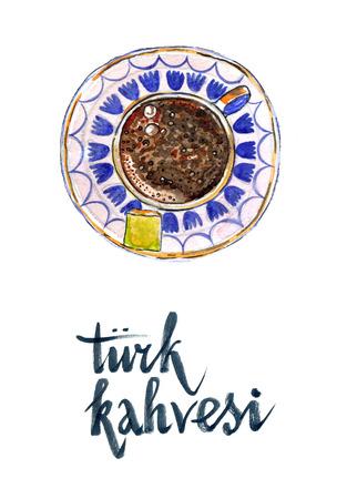 middle eastern food: Turk kahvesi means Turkish coffee, hand drawn, watercolor - Illustration