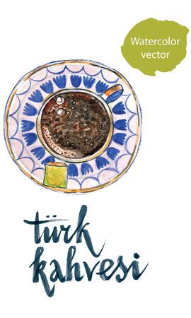middle eastern food: Turk kahvesi means Turkish coffee, hand drawn, watercolor Illustration Illustration