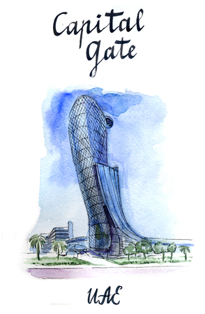 capital building: Capital Gate, the building in United Arab Emirates, hand drawn, watercolor - Illustration
